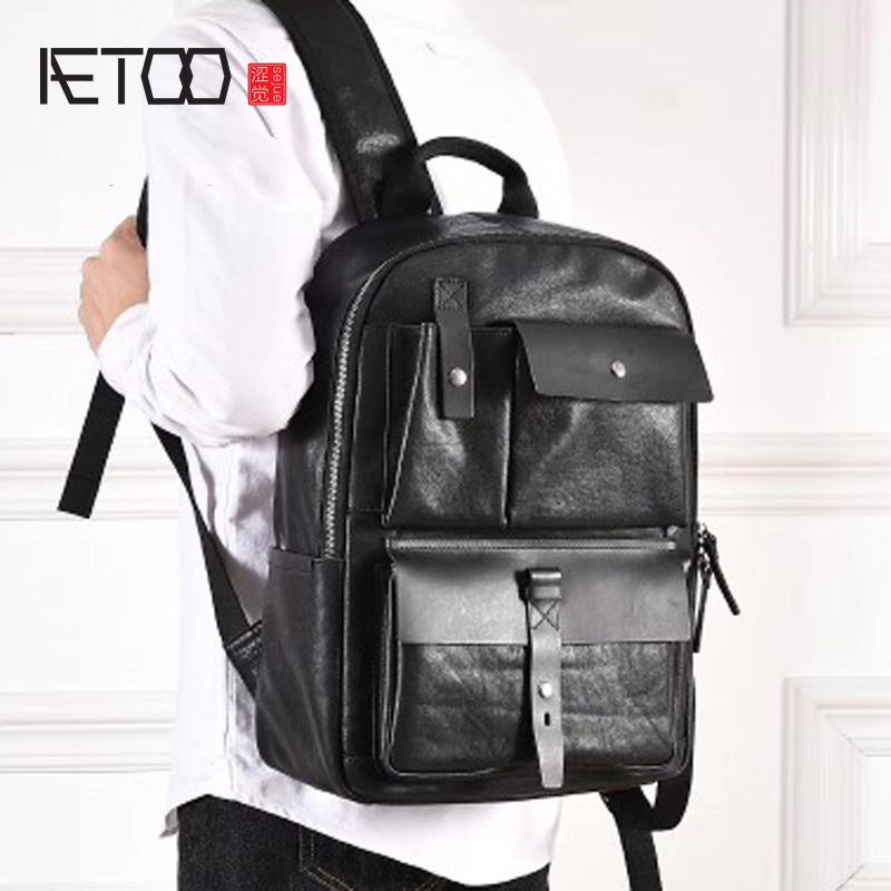 AETOO New men's backpack men's bag leather simple retro large-capacity leather backpack men's portable travel