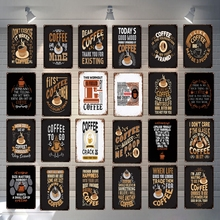 Coffee on my Mine Vintage Metal Signs Shabby Chic Wall Cafe Home Pub Art kitchen Bar Decoration  Poster 30X20CM LC-6809A