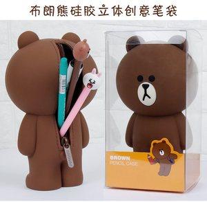 Image 5 - קריקטורה סיליקון קלמר מיכל עיפרון שקיות Kawaii חמוד חום דוב ארנב 3D Pencilcase ציוד בית ספר מתנות