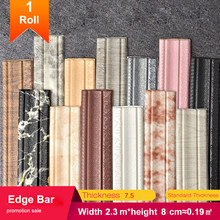 3D Foam Embossed Corner Line Wall Edge Self-adhesive Wall Waist Line Waterproof Decor Wall Sticker Border Wall Edge Strip 230cm