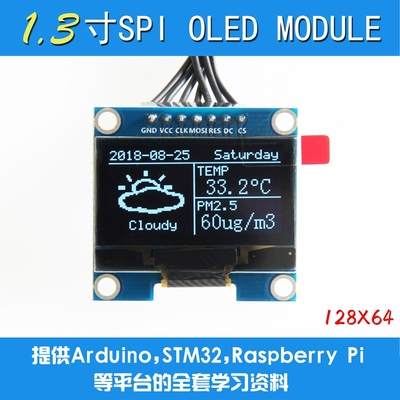 2pcs 1.3 Inch Blue OLED Module SSD1106 Drive IC Compatible With SSD1306 IC 128*64 IIC/SPI Interface