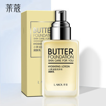 LAIKOU Little Butter Cream Moisturizer 100ml Moisturizing Refreshing Moisturizing Lotion Skin