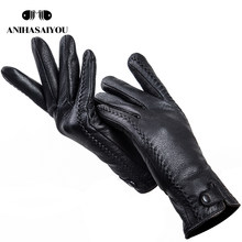 Модные женские кожаные перчатки из натуральной кожи, удобные теплые женские зимние перчатки, перчатки для защиты от холода Для женщин-2265