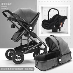Wózek dziecięcy 3 w 1 wózek z fotelikiem samochodowym system podróżniczy wózek dziecięcy z siedzeniem samochodowym noworodek komfort kinderwagen 0 ~ 36 miesięcy w Wózki z czterema kołami od Matka i dzieci na