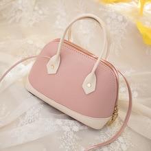 2020 Personality Contrast Shell Bag Xia Xinxin Ms. Handy Change Bag Small Shoulder Phone Bag tote bags for women цена 2017