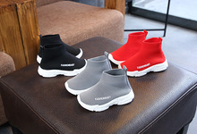 Autumn Kids Shoes Breathable Boys Girls Sport Shoes Children Casual Sneakers Baby Running Shoes Mesh Canvas Shoes kids sneakers for boys girls new autumn sport shoes soft bottom child running shoes baby white casual flat kids canvas shoes