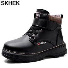 Детская обувь skhek классические зимние ботинки мартинсы детская