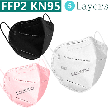 FFP2 mask KN95 masks face mask facial maske protect mask dust mouth mask filtration Anti flu ffp2mask kn95mask black an white