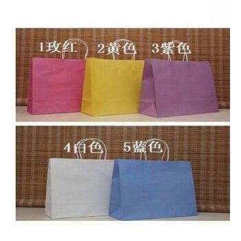 20PCS Big Size Shopping bag Janpan technical Kraft paper bag with handle Fashionable gift bag Wholesale price