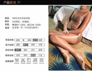 Image 5 - Bas de corps pour femme, Sexy, sans entrejambe, brillant, ouvert, à lhuile, tenue une pièce, 70D