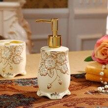Europese Luxe Koninklijke Hof Keramische Druk Zeepdispenser Douchegel Fles Lotion Fles Hand Sanitizer Fles Shampoo Fles