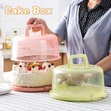 Прочная Коробка для торта, портативная круглая коробка для хранения торта, пластиковый контейнер для кексов на свадьбу, на день рождения, без деформации