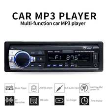 цена на 1 din car radio JSD-520 autoradio car stereo bluetooth audio mp3 player usb sd aux input oto teypleri auto radio car recorder