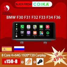 Radio con GPS para coche, Radio con sistema Android 10,0, procesador Snapdragon de 8 núcleos, estéreo, WIFI, 4G, LTE, 4 + 64G de RAM, para BMW Serie 3, F30, F31, F32, F33, F34, F36