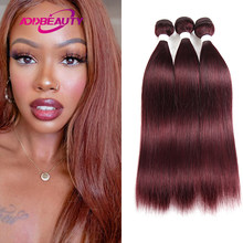 Straight Colored Human Hair Brazilian Human Hair Weaving Bundle Cheap Remy Hair Bundle Weft Double Drawn 99J 27 30 Red Burg