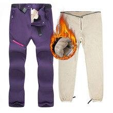 Зимние мужские и женские уличные Походные штаны, толстые теплые лыжные штаны из овчины, съемные двухсекционные ветрозащитные водонепроницаемые штаны для сноуборда