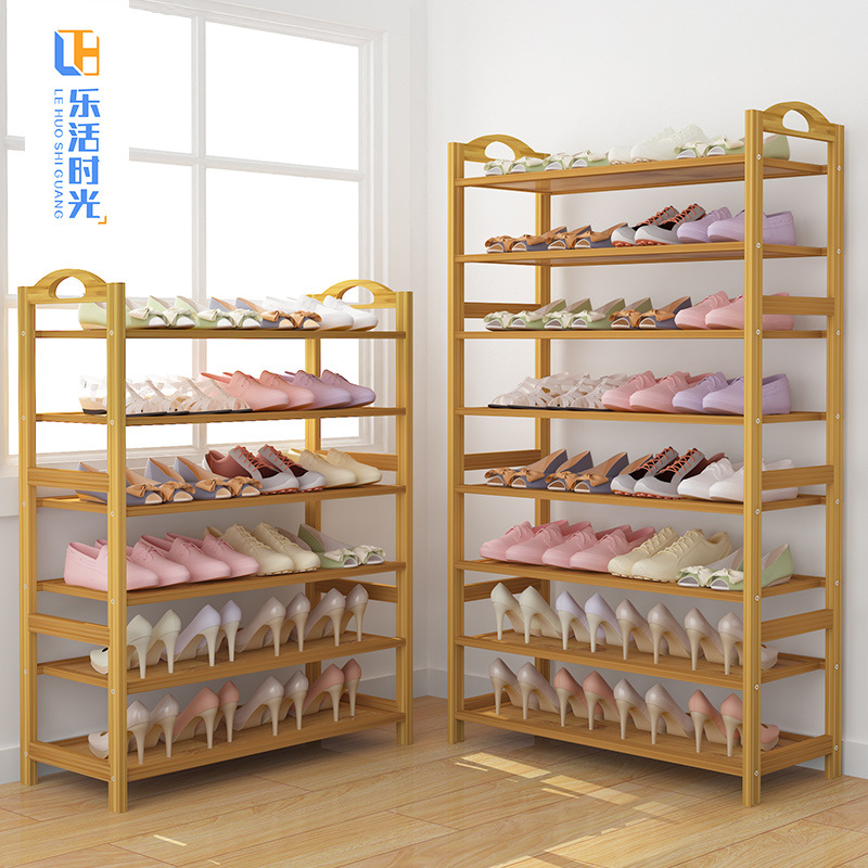 Shoe Rack Made Of Moso Bamboo Doorway Shoe Economical Simplicity Household Province Space Storage Small Shoe Rack Sub-Dormitory