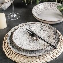 Европейская керамическая посуда с белым тиснением комбинированная