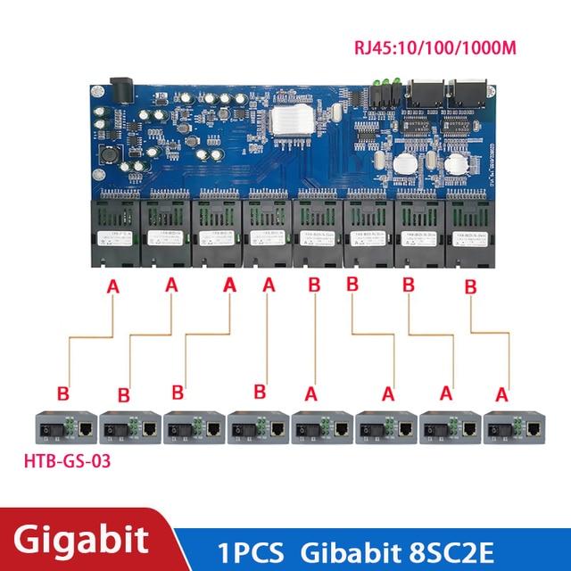 10/100/1000M 8 Sc 2 RJ45 Utp Gigabit Ethernet Switch Ethernet Fiber Optische Media Converter 8 poort 1.25G Sc Pcba Board 5V3A
