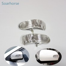Soarhorse Car Rearview side mirror Turn Signal Lights Repeater lamp for KIA Forte Cerato 2009 2010 2011