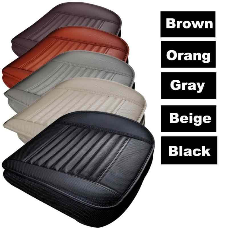 1 pc universal capa de assento do carro respirável almofada de couro do plutônio para cadeira automóvel almofada bege quatro estações anti deslizamento esteira dropshipping