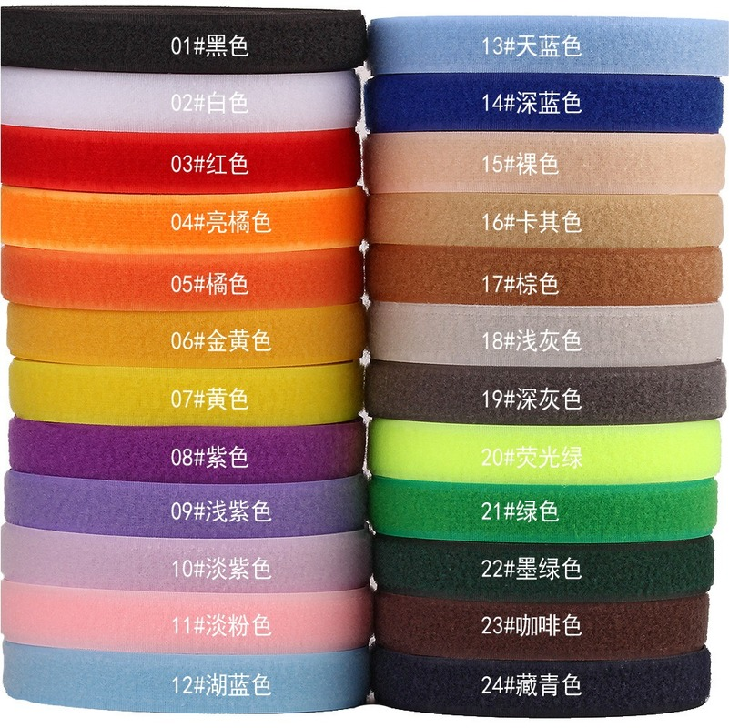 20mm 25meters pair colorful velcros adhesive sticker hook and loop fastener color tape cable ties sewing accessories wholesale
