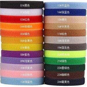 20mm 25meters pair colorful ve