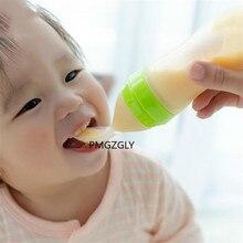 Детская бутылочка для кормления с ложкой, 90 мл, силиконовая ложка для новорожденного малыша, пищевая добавка, бутылочка для каши, кормушка для молока