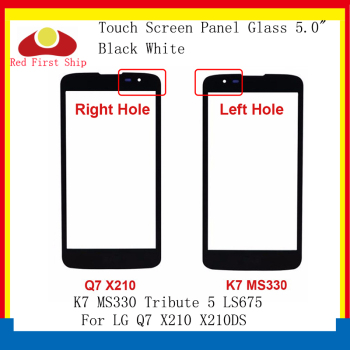 цена на 10Pcs/lot Touch Screen For LG Q7 X210 X210DS And K7 MS330 Tribute 5 LS675 Touch Panel Front Outer For LG K7 LCD Glass Lens