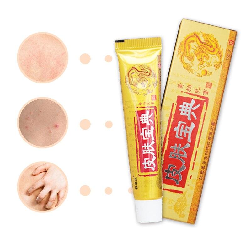 10pcs/lot Pifubaodian Original Psoriasis Dermatitis Eczema Pruritus Skin Problems Cream Without Retail Box Hot Selling