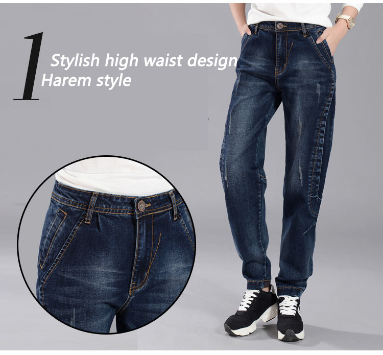 Waist For Last Jeans 7