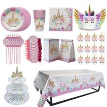 Suministros de fiesta de unicornio niños 1er cumpleaños unicornio mantel tazas de papel, servilleta Banner Cake Topper decoración de baño de bebé de boda