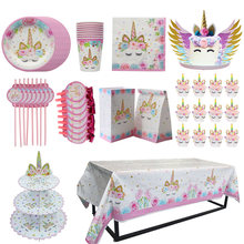 Unicorn Party Supplies(China)