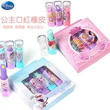 Disney Frozen Princess Lipstick Eraser Cute Creative Cartoon Eraser Boys and Girls Student Children's Stationery School Supplies