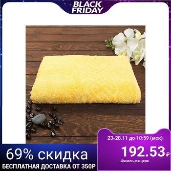 Terry towel Plait jacquard 50x90 cm, color 110 yellow, chl. 100% 360 g / m 1077970