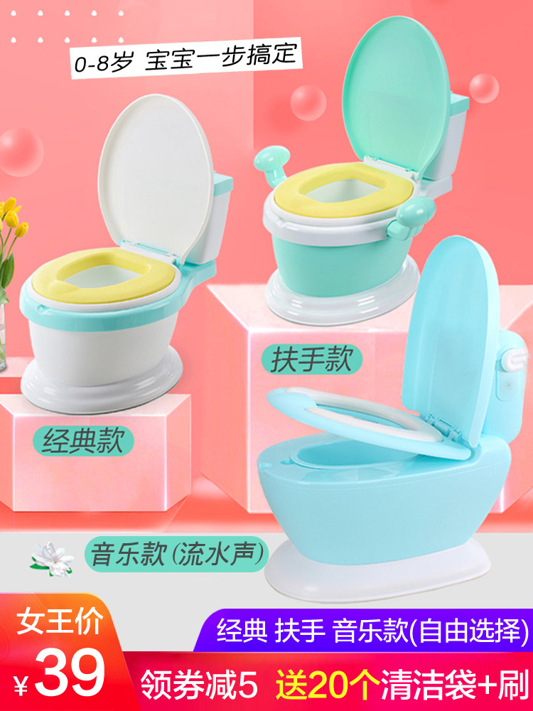 Extra-large No. Toilet For Kids Men And Women 1-3-6-Year-Old Urinal Kids Chamber Pot Model Potty-Training Bowl Infants Baby