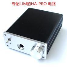 Capa para amplificador de fone de ouvido de alumínio, caixa/chassi para placa amplificadora ljm ha pro