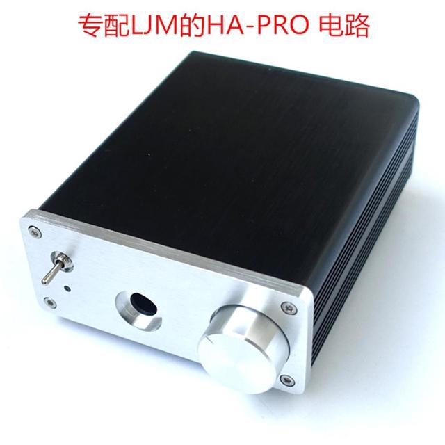 Full Aluminum Headphone Amplifier Case/Box/Chassis for LJM HA PRO Amplifier Board
