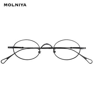 Оправа для очков из чистого титана, ретро-оправа для женщин, овальная оправа ручной работы, ультралегкие мужские очки без линз