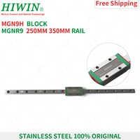 HIWIN Edelstahl MGN9 150mm 250mm 350mm linearführungsschiene mit MGN9H rutsche blöcke Wagen MGN9 Serie für 3D Drucker