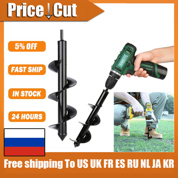4 Sizes Garden Auger Drill Bit Tool Spiral Hole Digger Ground drill earth drill For Seed planting Gardening fence Flower Planter image