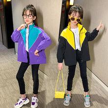 Модная красивая спортивная куртка для девочек осенняя одежда