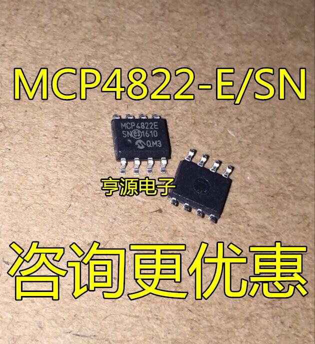 2 шт. Новая домашняя мебель MCP4822 MCP4822 - E/SN SOP8 da конвертер микромикроконтроллер