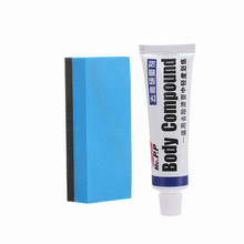 Car Styling Fix It Car Body Grinding Compound Paste Set Scratch Paint Care Auto Polishing Car Paste Polish Car Cleaning #YL1 cheap Polishing Scratching Paste Repair Agent Repair Fluid Repair Tool Kit Car Window Glass Crack Chip Automotive Glass repair resin