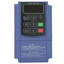 цена на 380V VFD Frequency Drive Inverter 3.7KW Three Phase Input Three Phase Output Frequency Converter