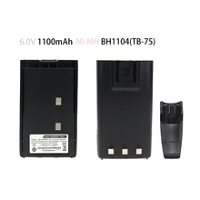 лучшая цена TC500 1100mAh Ni-MH Battery Compatible for Hytera HYT BH1104 BH1302 TC-500 TC-446 TB-75 Portable Radios with Belt Clip