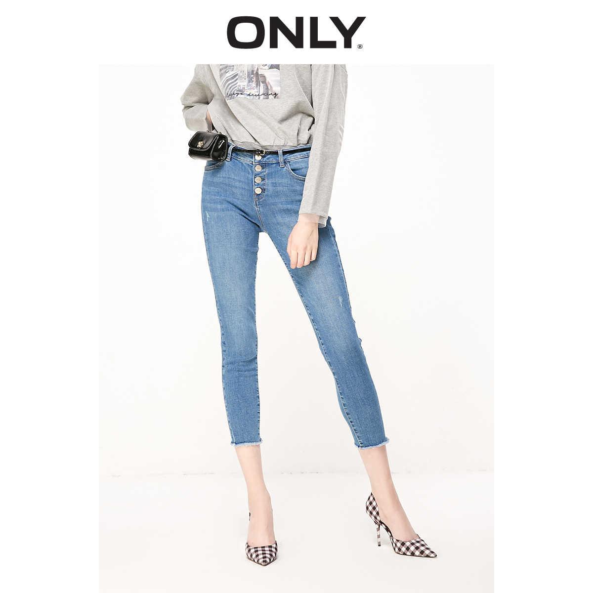 Только женские низкие обтягивающие укороченные джинсы с несколькими пуговицами | 119149620