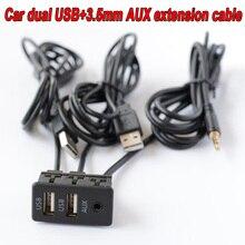 Автомобильные аксессуары для автомобиля, лодки, мотоцикла, 2,0, двойной USB интерфейс, 3,5 мм, AUX, зарядный Удлинительный кабель, высокая скорость...