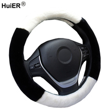 Car Steering Wheel Cover 8 Colors Winter Fashion Soft Warm Autumn Funda Volante Universal Braid on the Steering-wheel Automobile