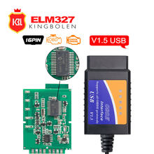 Elm327 v1.5 usb forscan para f-ord pic18f25k80 ftdi chip obdii ferramenta de diagnóstico do carro obd2 elm 327 v 1.5 ferramenta de scanner de código usb
